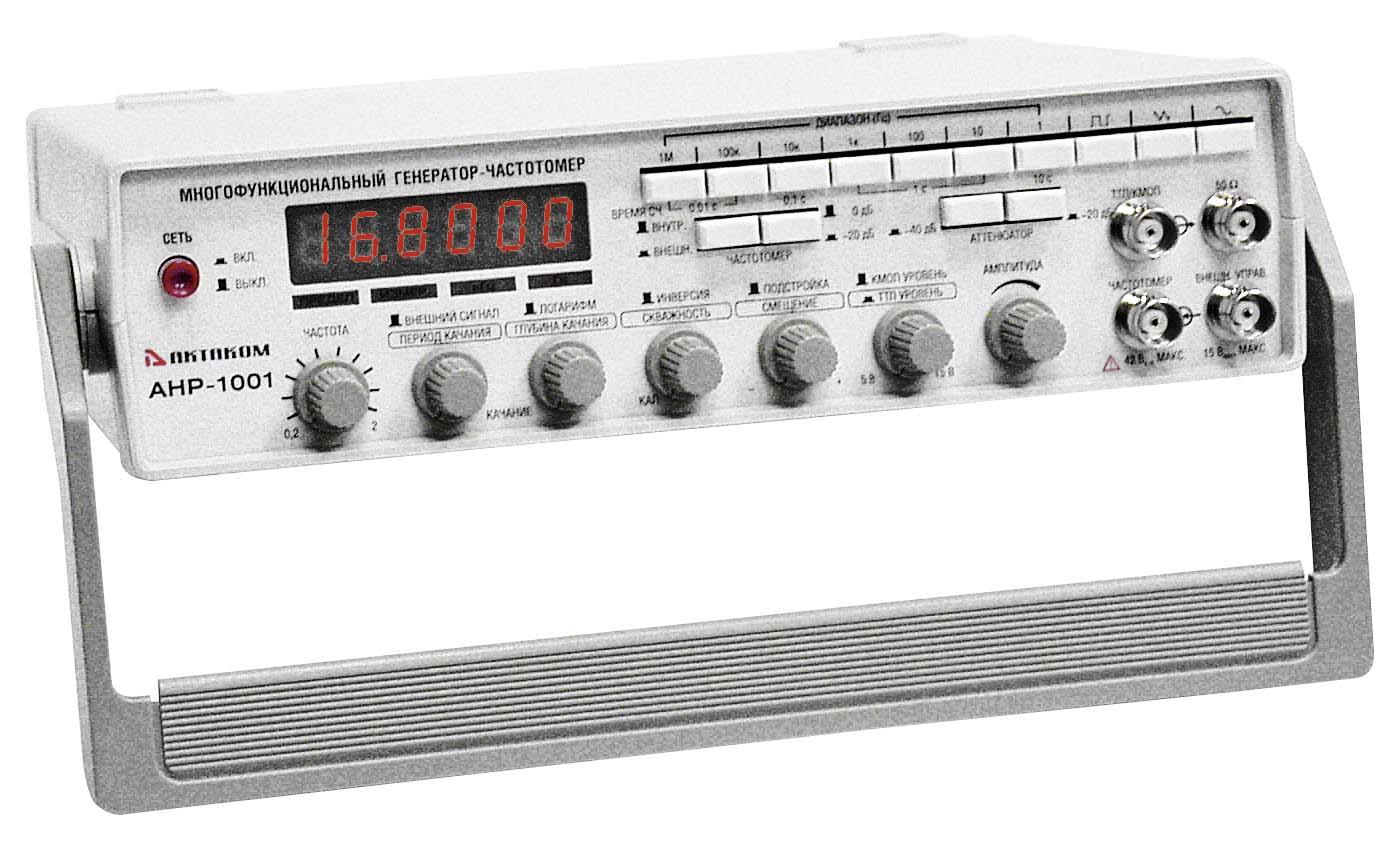 АНР-1001 многофункциональный генератор-частотомер