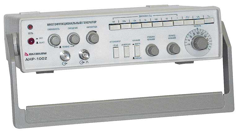 АНР-1002 многофункциональный генератор
