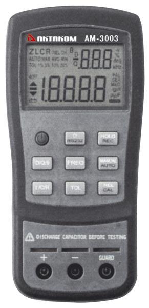 АМ-3003 ЦИФРОВОЙ LCR-МЕТР