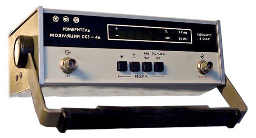 Измеритель модуляции СК3-46